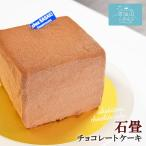 kesennuma-san_009600017df616010