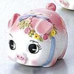 豚の貯金箱 ピギーバンク ブタバンク 豆 ピンク Piggy Bank