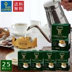 キーコーヒー ドリップ オン トアルコ トラジャ ( 8g x 5袋 ) x 5箱