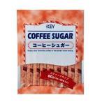 スティックシュガー 3g 20本 × 1個 キーコーヒー コーヒーシュガー グラニュー糖 砂糖