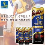 キーコーヒー リキッドコーヒー 天然水 微糖 1L×6本  coffee