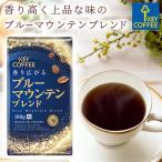 コーヒー粉 香り広がるブルーマウンテンブレンド 180g × 1個 まとめ買い VP ブレンドコーヒー キーコーヒー keycoffee ドリップコーヒー 珈琲