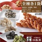 定番の長崎中華菓子を通販でお取り寄せ