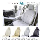 クラッツィオ エアー シートカバー  ステップワゴン RF3/RF4/RF5/RF6/RF7/RF8 2列目バタフライシート EH-0404