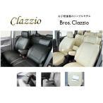 クラッツィオ 旧Bros シートカバー アトレーワゴン S320G/S330G/S321G/S331G H24/4〜 ED-0666