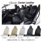 クラッツィオ センターレザー シートカバー  S-MX RH1/RH2 ベンチシート EH-0340