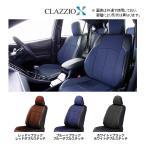 クラッツィオ クロス シートカバー デミオ DJ3FS/DJ3AS/DJ5FS/DJ5AS EZ-0716