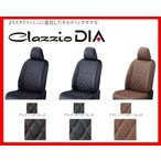 クラッツィオ ダイヤ シートカバー N-BOX カスタム G-L/モデューロX JF1/JF2 スライドリアシート車 H27/2〜 EH-2040