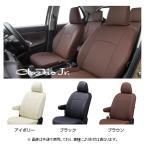 クラッツィオ ジュニア シートカバー AZワゴン MJ23S シートリフター/アームレストBOX有り H24/6〜 ES-0635