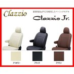 クラッツィオ ジュニア シートカバー タント カスタム LA600S/LA610S シートリフター付き車 H28/12〜 ED-6515
