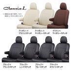 クラッツィオ ライン シートカバー  ステップワゴン RF3/RF4/RF5/RF6/RF7/RF8 2列目バタフライシート EH-0404