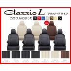 クラッツィオ ライン シートカバー クロスビー MN71S パーソナルテーブル無し車 ES-6071