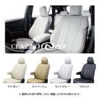クラッツィオ ネオ シートカバー セレナ C25/CC25/NC25/CNC25 H19/12〜 EN-0572