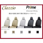 新品 クラッツィオ プライム シートカバー エブリィワゴン DA17W (ES-6033)