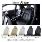 クラッツィオ プライム シートカバー ハイエース バン S-GLダークプライム KDH/TRH200系 H27/1〜 ET-1096