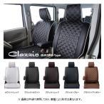 クラッツィオ キルティング シートカバー タント L375S/L385S シートリフター無し 〜H23/11 ED-0673
