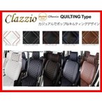 クラッツィオ キルティング シートカバー マーチ K12/AK12/BK12/BNK12/YK12 2列目一体型 前中期 〜H19/6 EN-0530