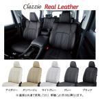 クラッツィオ リアルレザー シートカバー タント L375S/L385S シートリフター無し H23/12〜 ED-6512