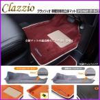 クラッツィオ 3Dスペシャルオーダーマット(リア用OP平面) カーペットタイプ セレナ C27/GC27/GNC27 ロングスライドシート車 (EN-5630-02)