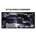 HKS GTスーパーチャージャー プロキット (GTS7040) CR-Z ZF1 12001-AH008