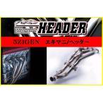 5ZIGEN プロレーサーヘッダー インテグラ/シビックT-R LA-DC5/EP3 K20A H13/6〜H16/4 BHOEX15-P
