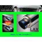 5ZIGEN LAXツーリング マフラー ヴィッツ GF/GH/TA-SCP10/UA/CBA-SCP13 1SZ-FE/2SZ-FE H10/1〜H17/2 LAT-011