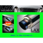 5ZIGEN LAXツーリング マフラー ヴィッツ DBA-KSP90 1KR-FE H17/2〜H22/3 LAT-075
