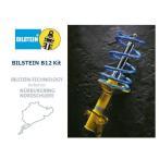 ビルシュタイン B12キット サス+ダンパーセット レガシィB4/レガシィワゴン TB BM9/BR9 H21/5〜 BTS5081J