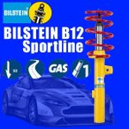 ビルシュタイン B12スポーツライン サス+ダンパーセット VW ゴルフ5 1KAXX GTI 2004/6〜 BTS46-194916