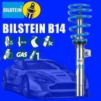 ビルシュタイン B14 車高調 フィアット 500 31212/31214/312141 1.2/1.4/アバルト 2008/3〜 BSSF577