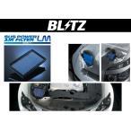 ブリッツ エアフィルター LM (SD-65B) ムーブ/ムーブカスタム LA150S/LA160S TB KF(ターボ) H26/12〜 59580