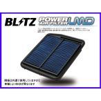 ブリッツ パワーエアフィルター LMD (DN-231B) ノート E12 HR12DDR H24/9〜 59611