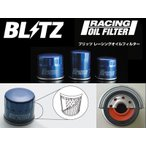 ブリッツ BLITZ オイルフィルター ステップワゴン RG1/RG2/RG3/RG4 K20A/K24A H17/5〜H21/10 18704