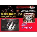 ブリッツ ZZ-R 車高調 マーク2/ヴェロッサ JZX110 1JZ-FSE/1JZ-GTE H12/10〜 92751