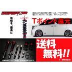ブリッツ ZZ-R BB 車高調 ノアハイブリッド ZWR80G 2WD 2ZR-FXE NA H26/1〜 92202