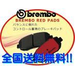 ブレンボ ブレーキパッド レッド リア MINI (R56) クーパーS MF16S 07/02〜10/04 【P06 052S】