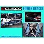 クスコ パワーブレース フロアリア・サイド エスティマ ACR50W/GSR50W/ACR55W/GSR55W 925 492 RS