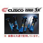 クスコ コンペティションZERO-3X 車高調 シビック T-R EK9 H9/8〜H12/9 FF 31763XCP