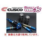 クスコ スポーツZERO-3S 車高調 レガシィワゴン BP5/BPE H15/5〜H21/5 AWD 68563SCN