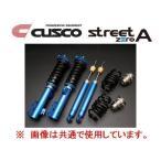 クスコ ストリートZERO-A 車高調 (OP:アッパーレス/チョイ下げ仕様) ノア/VOXY AZR60G/AZR65G H13/11〜H19/6 FF/4WD 81562NCBH