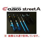 クスコ ストリートA 車高調 VW ゴルフ6 R/GTI 1KCDLF/1KCCZ 09/4〜'13/5 FF VW361JCB