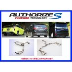 フジツボ オーソライズS マフラー インプレッサスポーツ 4WD DBA-GP7 FB20 H23/12〜 350-63092