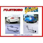 フジツボ パワーゲッター マフラー レビン/トレノ 2WD E/GF-AE111 4A-GE H7/5〜H12/8 160-22483