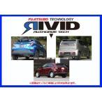 フジツボ リヴィッド マフラー イグニス 2WD DAA-FF21S K12C H28/2〜 840-82711