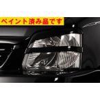 ハーテリー 塗装済 V-LUX ヘッドライトガーニッシュ ワゴンR MC11S/MC21S/MC12S/MC22S H10/10〜H15/8