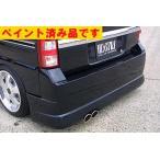 ハーテリー 塗装済 V-LUX Rバンパー エブリィワゴン DA64W H17/8〜