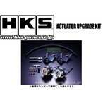 HKS アクチュエーター キット タイプH マーク2 チェイサー JZX100  1JZ-GTE H8/9〜H13/6 1430-RT004