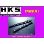 HKS カムシャフト STEP1 EX側 シルビア S14/S15 SR20DET 22002-AN024