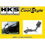 HKS クールスタイル マフラー アクア DAA-NHP10 1NZ-FXE(1NZ-1LM) H24/8〜 32024-AT001