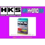HKS スーパーハイブリッドフィルター (純正交換) ロードスター NA6CE/NA6CA B6-ZE H1/9〜H5/7 70017-AZ001